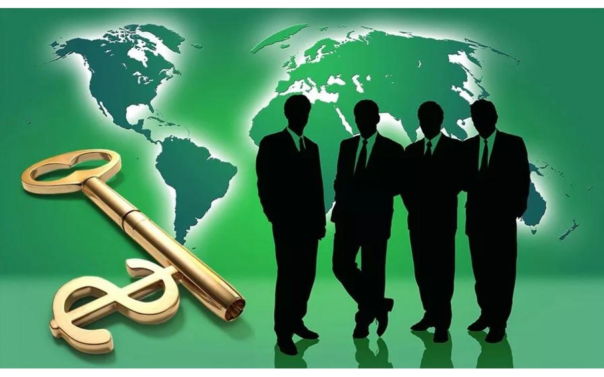 Управление иностранными инвест..