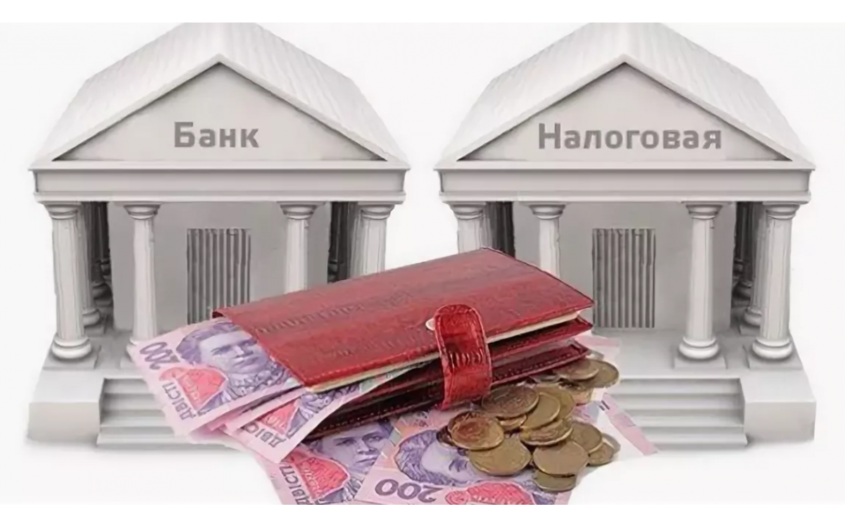 Бухгалтерский учет и налогообложение в кредитных о..
