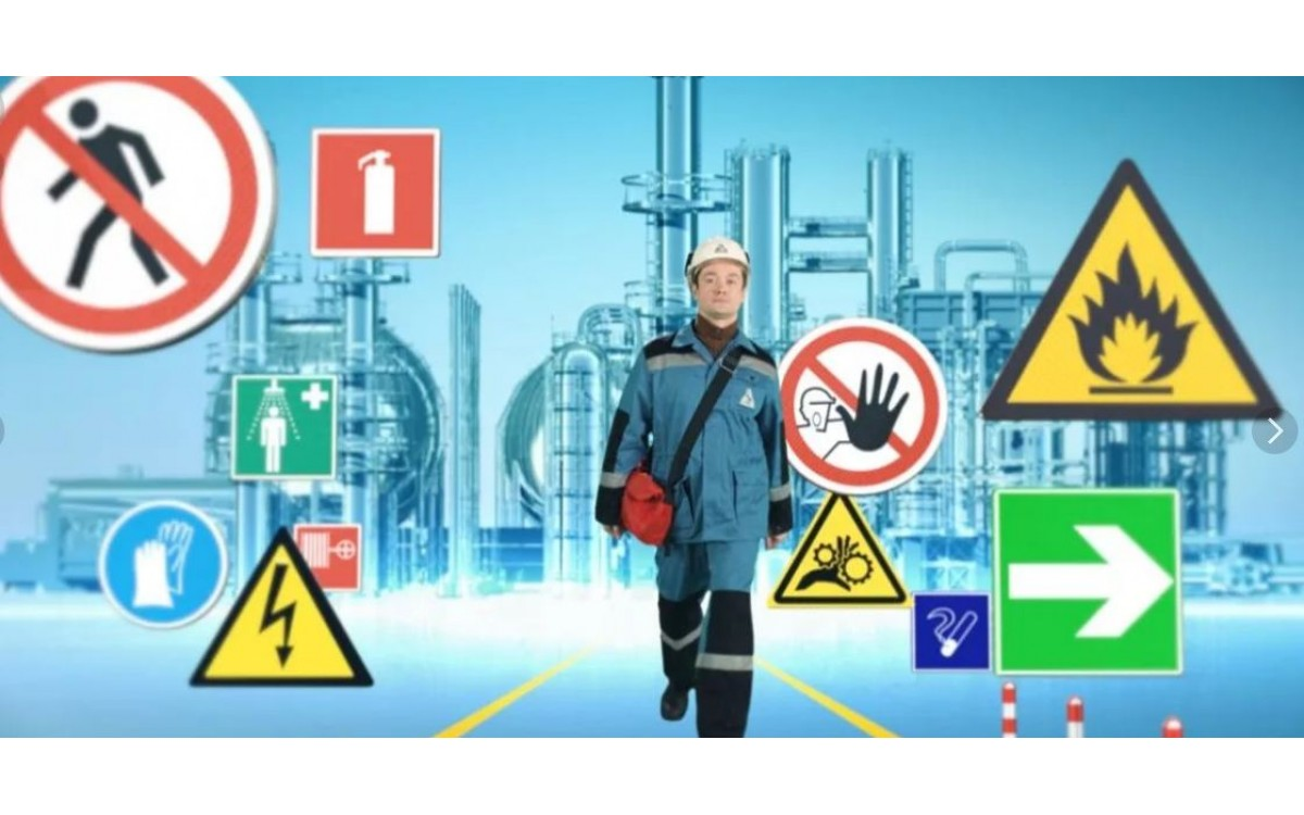 Система стандартов безопасности труда. Реферат