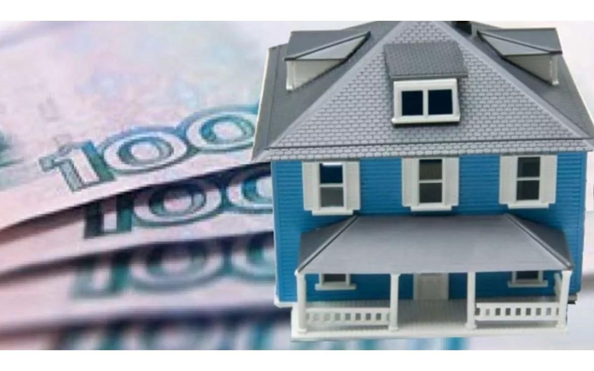Ипотечное кредитование в современной эко..