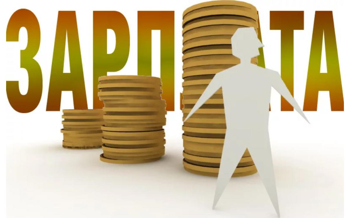 Методические основы формирования фонда заработной ..