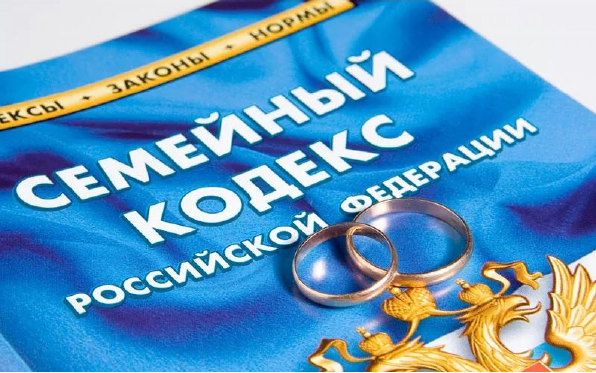 Задача. Супруги Сомовы прожили в зарегистрированно..