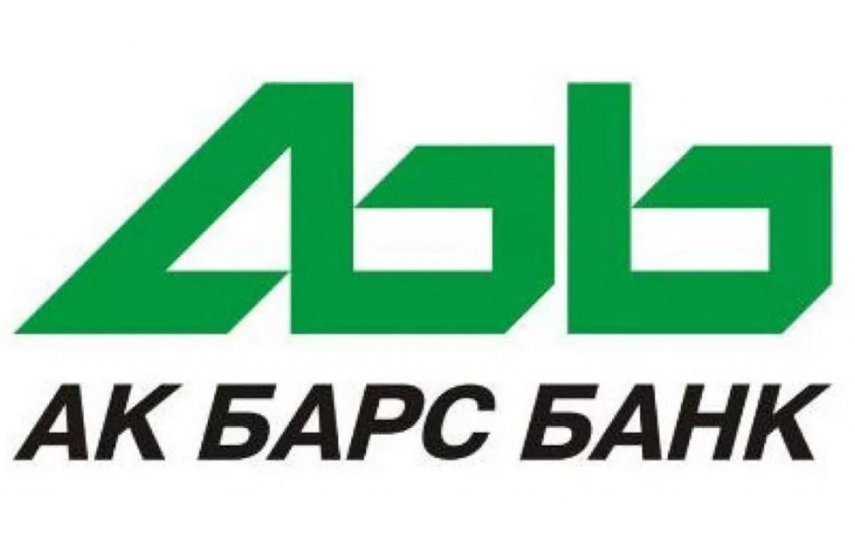 Отчет по учебной практике на примере АК БАРС банк ..