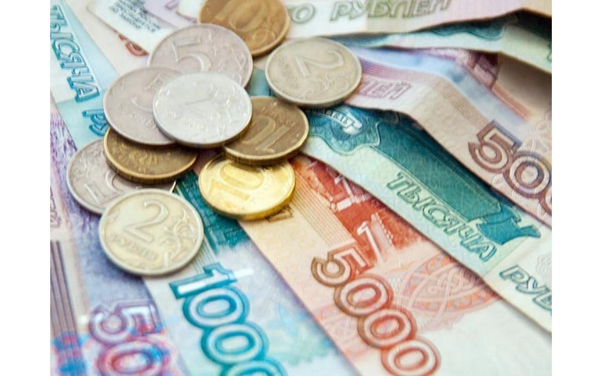 Валютная политика современной России. Дипломная ра..