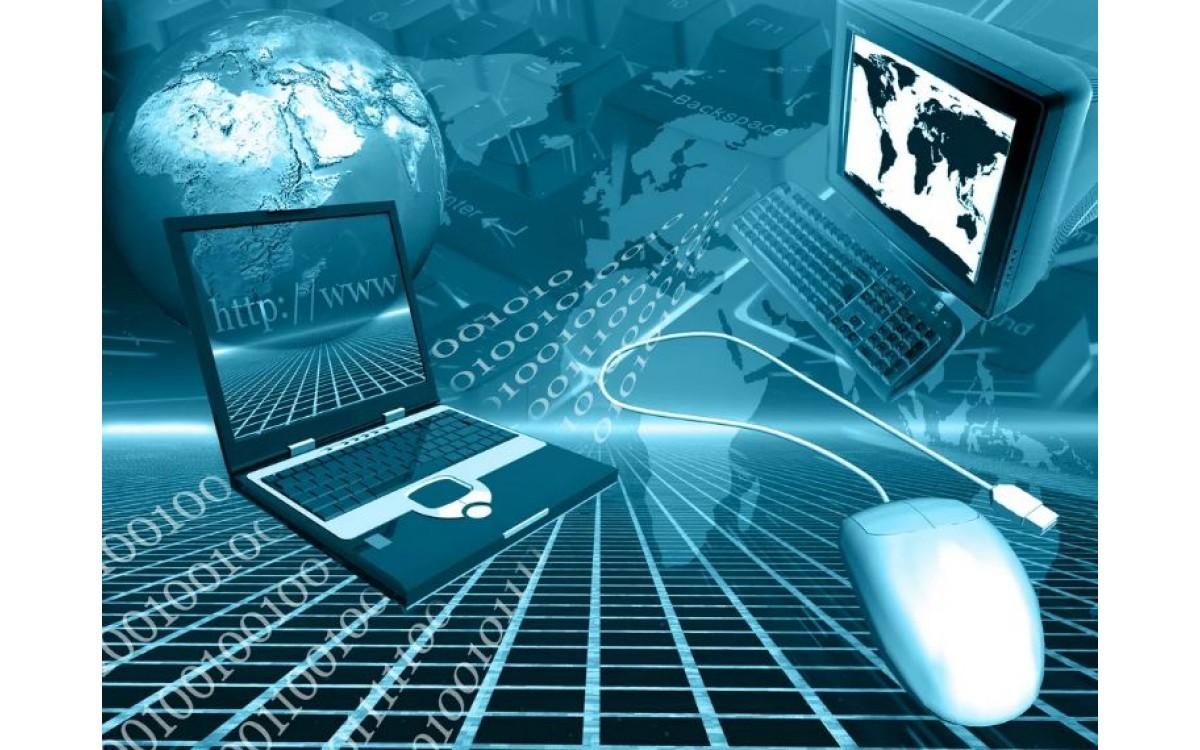 Автоматизация и обеспечение информационной безопас..
