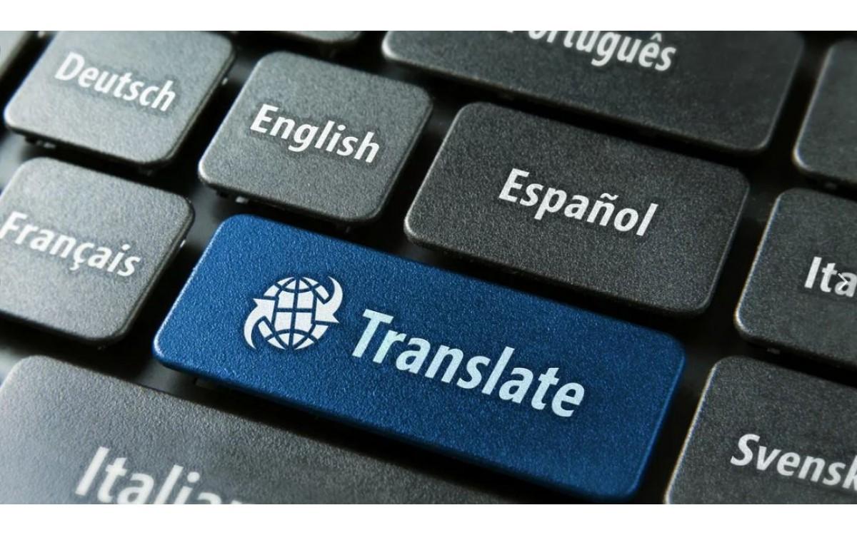 Исследование степени участия человека в переводе, ..