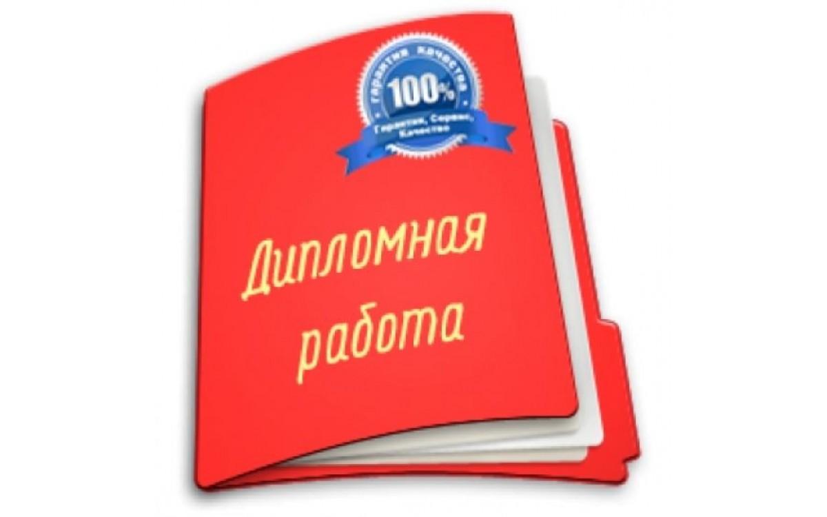 Опека и попечительство по гражданскому законодател..