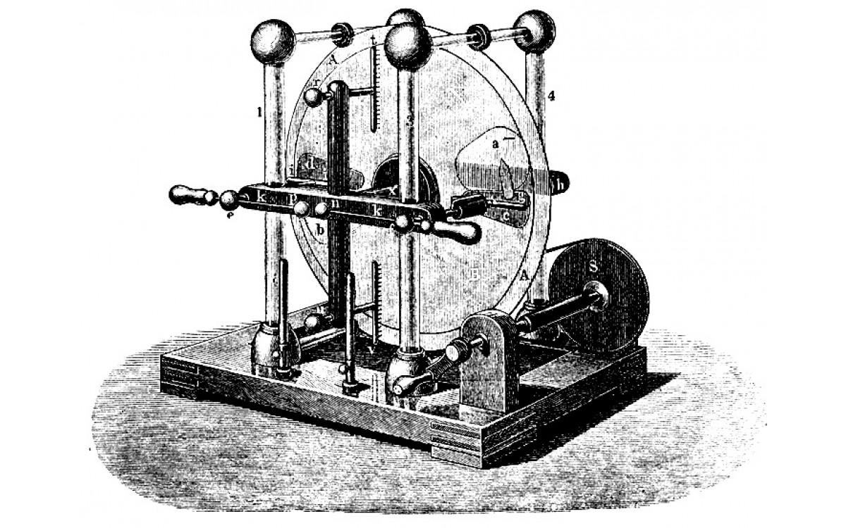 Реферат. Первые электрические машины