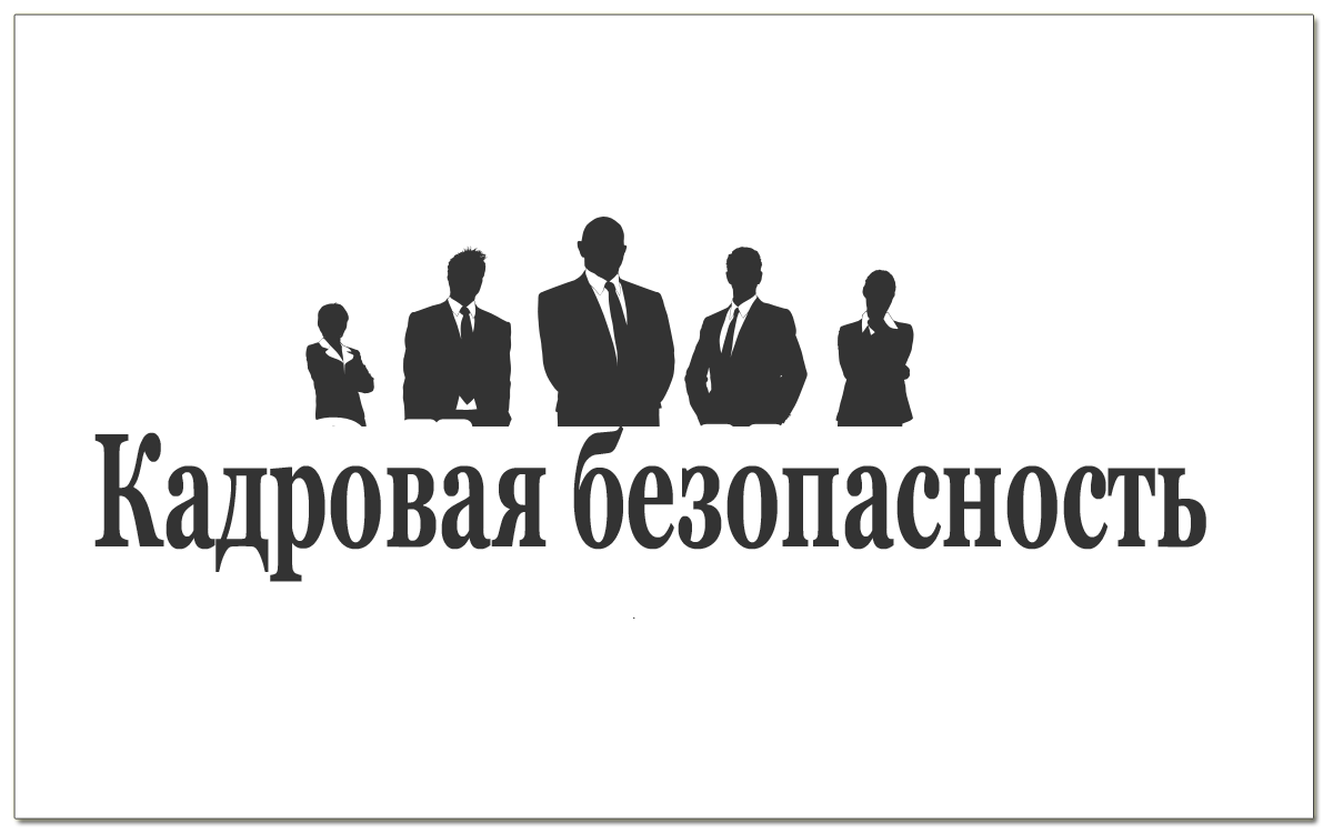 Содержание основных элементов системы управления б..